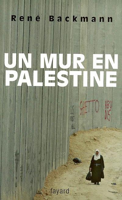 http://idees.rouges.cowblog.fr/images/murpalestine.jpg